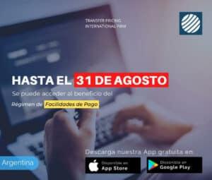 Nuevo plazo para acceder al servicio Web ATP en Argentina